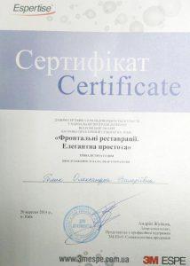 sertif14