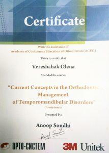 sertif15