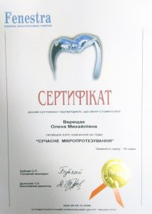 sertif18