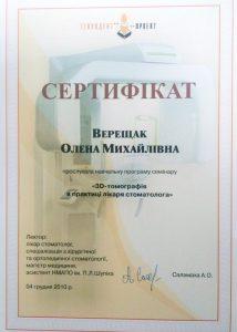 sertif19
