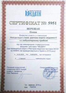 sertif20