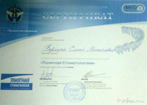 sertif23