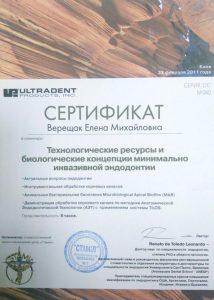 sertif24