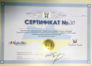 sertif27